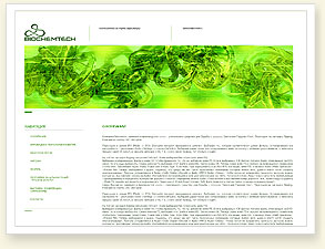 Biotechmet website design